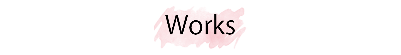 見出し:works 制作実績